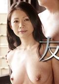 Jukujo-Club 5835 – 友田真希 引退作品 母子相姦 独占無修正公開