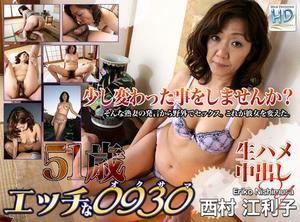 th 364337166 ERCONSB a 123 600lo - Eriko Nishimura - Japanese Mature